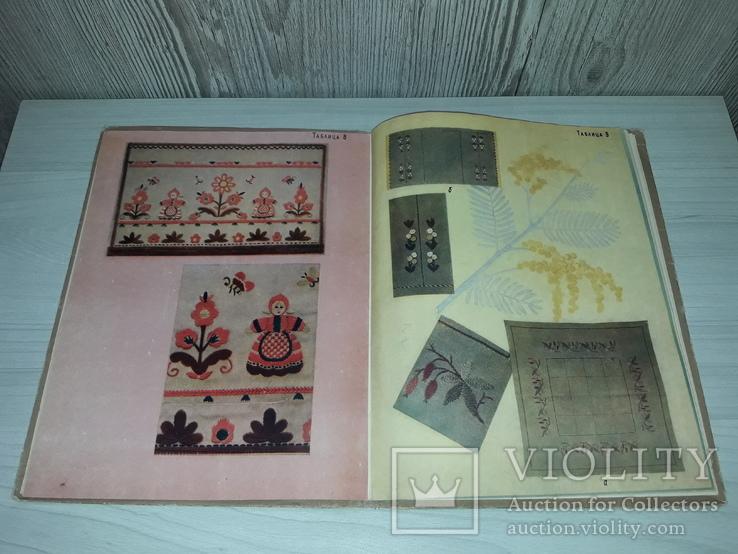 Художественная вышивка 1965 Т.И.Еременко, фото №10
