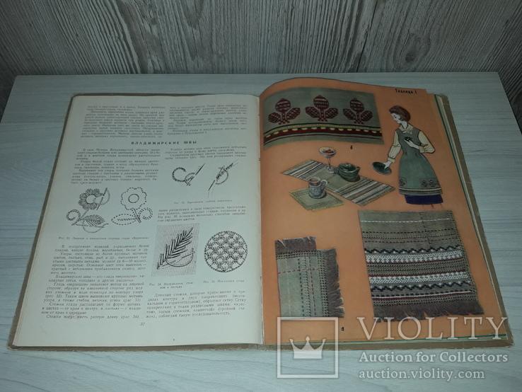 Художественная вышивка 1965 Т.И.Еременко, фото №13