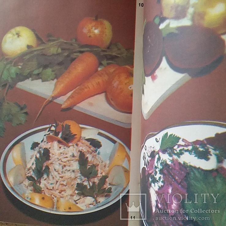 """Циганенко """"Страви із фруктів і овочів"""" 1990р., фото №6"""
