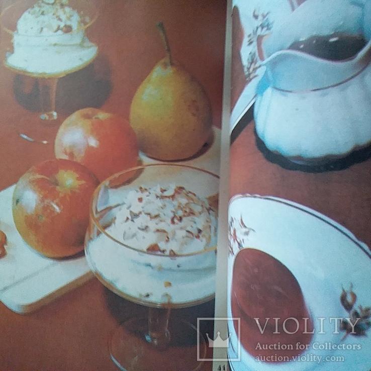 """Циганенко """"Страви із фруктів і овочів"""" 1990р., фото №7"""