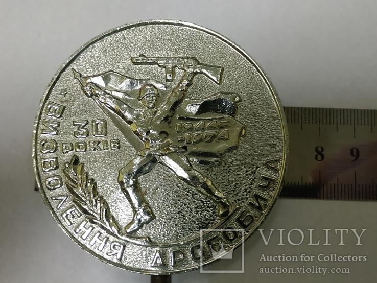 """Памятна медаль """" 30 років визволення Дрогобича 1944-1974 по."""", фото №12"""