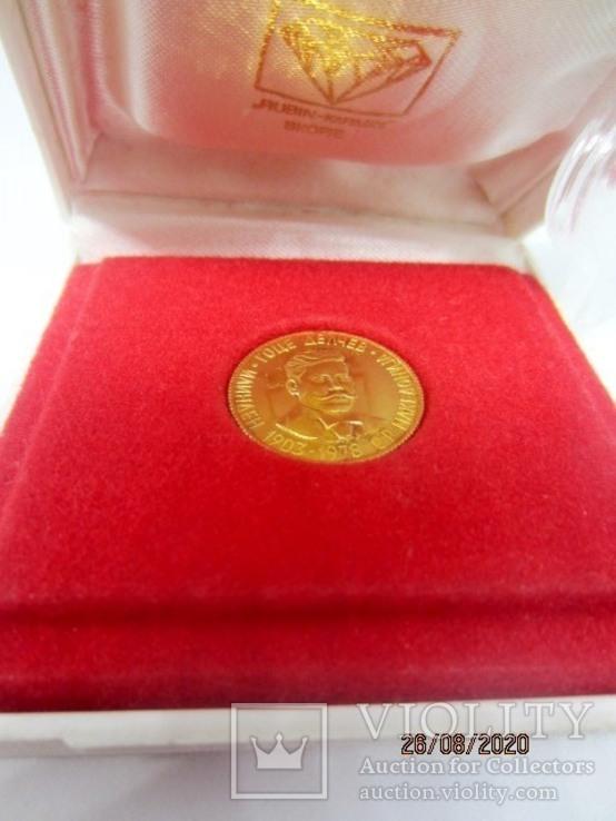 1978 гоце делчев золото 900 проба 4,98 гр македония rar, фото №4