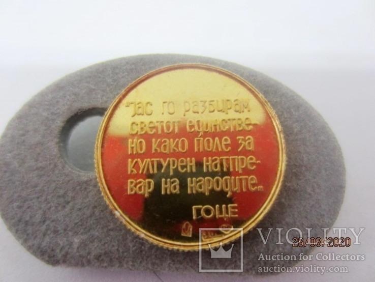 1978 гоце делчев золото 900 проба 4,98 гр македония rar, фото №7