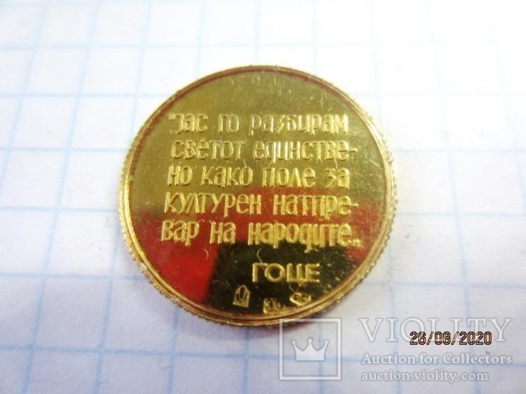 1978 гоце делчев золото 900 проба 4,98 гр македония rar, фото №9