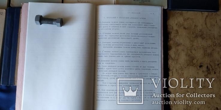 5 ГОСТов + 4 книги стандардов, фото №11