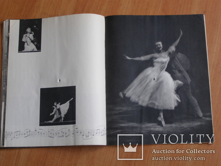 """""""Большой балет"""" Жданов, изд. """"Искусство"""", 1963 г, фото №5"""