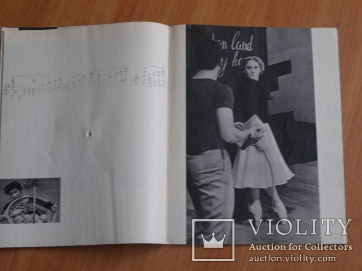 """""""Большой балет"""" Жданов, изд. """"Искусство"""", 1963 г, фото №6"""