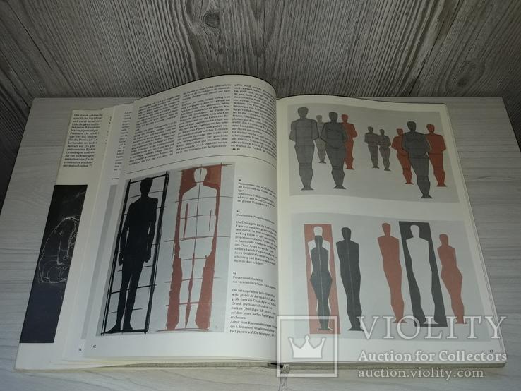 Готтфрід Баммес.Bammes Gottfried. Зображення фігури людини 1985, фото №8