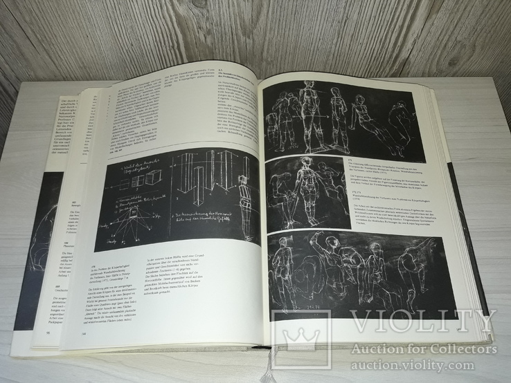 Готтфрід Баммес.Bammes Gottfried. Зображення фігури людини 1985, фото №10