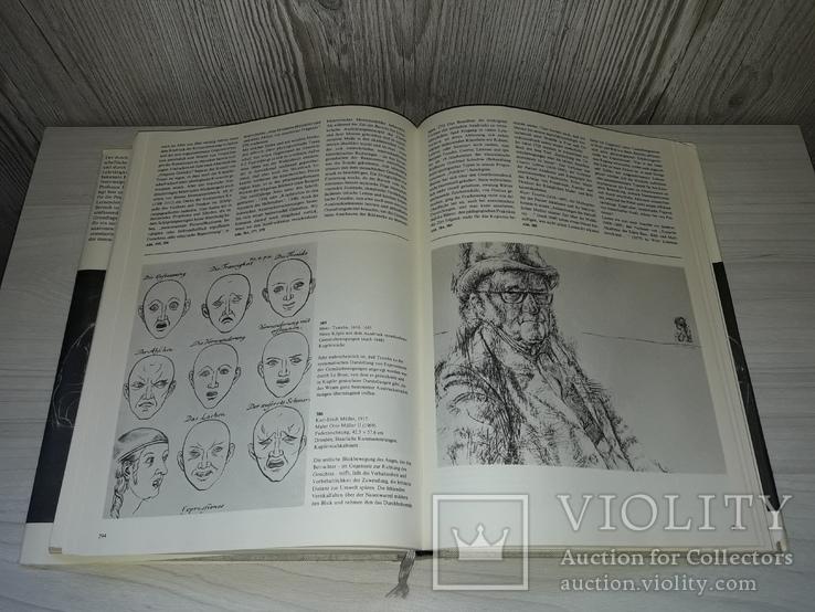 Готтфрід Баммес.Bammes Gottfried. Зображення фігури людини 1985, фото №12