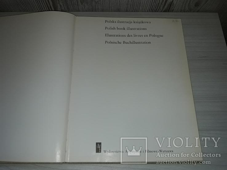 Польська книжкова ілюстрація 1964 наклад 15000, фото №6