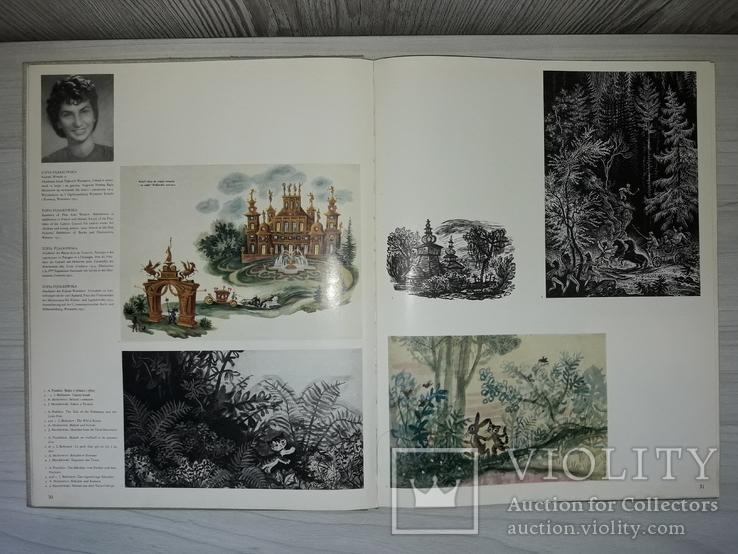 Польська книжкова ілюстрація 1964 наклад 15000, фото №8