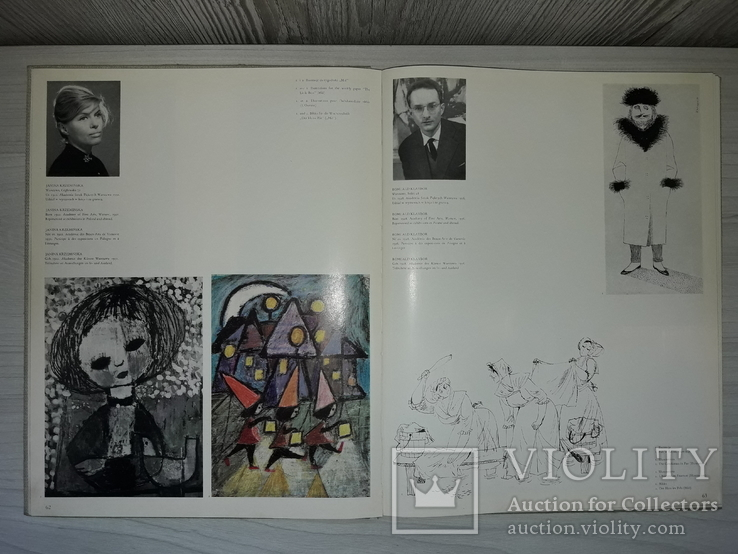 Польська книжкова ілюстрація 1964 наклад 15000, фото №9