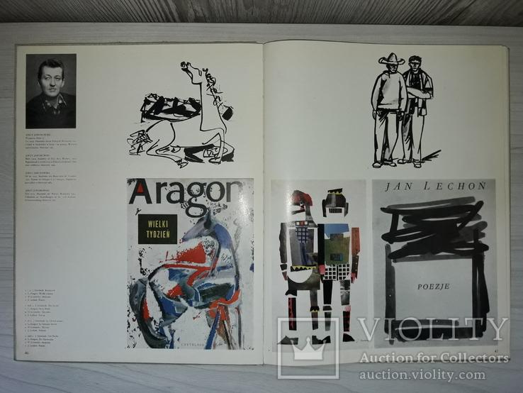 Польська книжкова ілюстрація 1964 наклад 15000, фото №13
