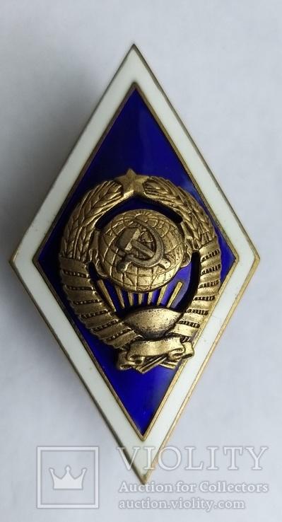 """Ромб""""Государственный университет""""15 лент,серебро, фото №4"""