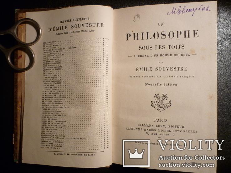 """Книга """"Un Philosophe sous les toits"""" автор Emile Souvestre Париж 1886 год, фото №6"""