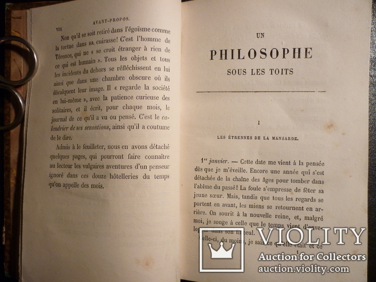 """Книга """"Un Philosophe sous les toits"""" автор Emile Souvestre Париж 1886 год, фото №8"""