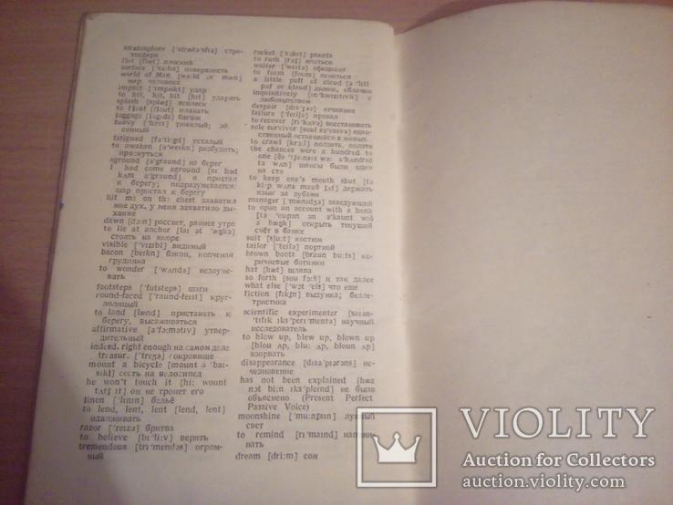 "Г. Уэллс ""Первые люди на Луне"" , сокращ. со словарем , на англ языке, изд. М. 1947г, фото №8"
