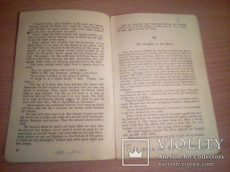 "Г. Уэллс ""Первые люди на Луне"" , сокращ. со словарем , на англ языке, изд. М. 1947г, фото №12"