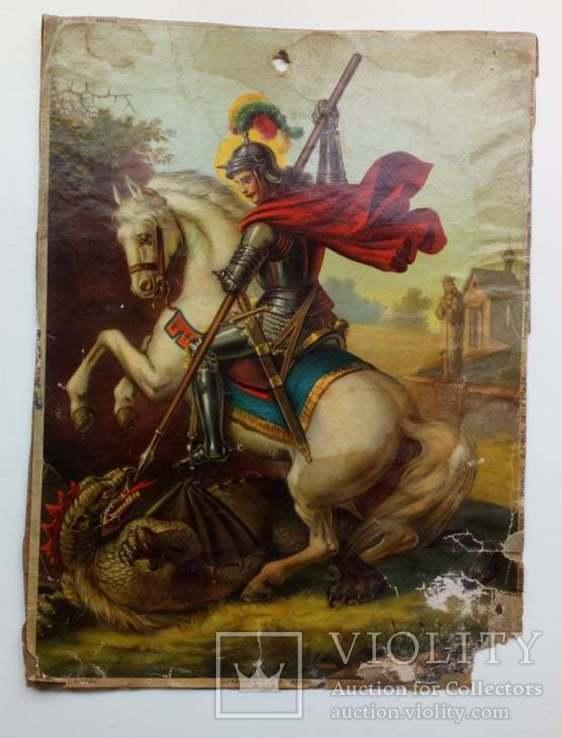 Икона Георгий Победоносец 1938 г., фото №2