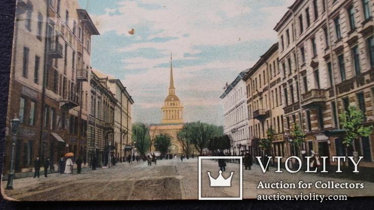 Открытка в Кременчуг. С.-Петербург Гороховая и Адмиралтейство, фото №4