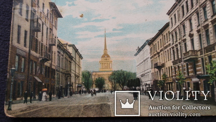 Открытка в Кременчуг. С.-Петербург Гороховая и Адмиралтейство, фото №5