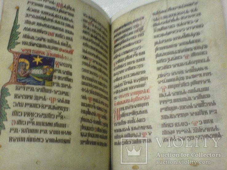 Реймска евангелія в 2 кнігах- факсимильное издание, фото №9