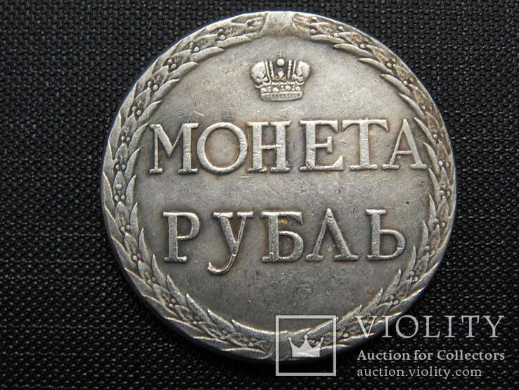1 рубль 1771 год СЕСТРОРЕЦКИЙ рубль Копия, фото №2