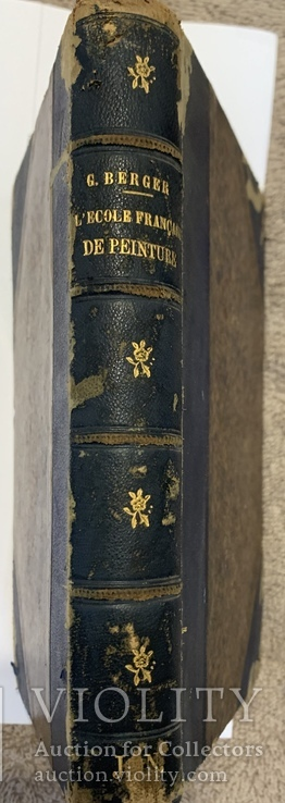 Живопись 1879 год De Peinture -французкий язык