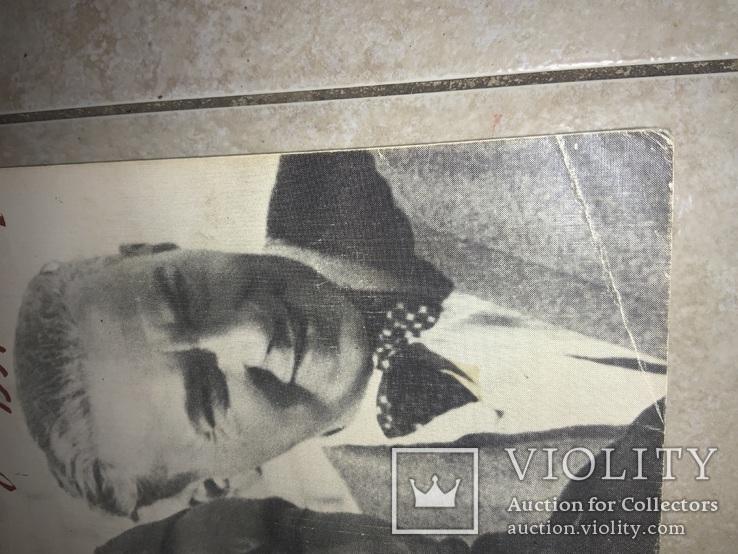 О.Савич Два года в Испании 1937 - 1939, фото №6