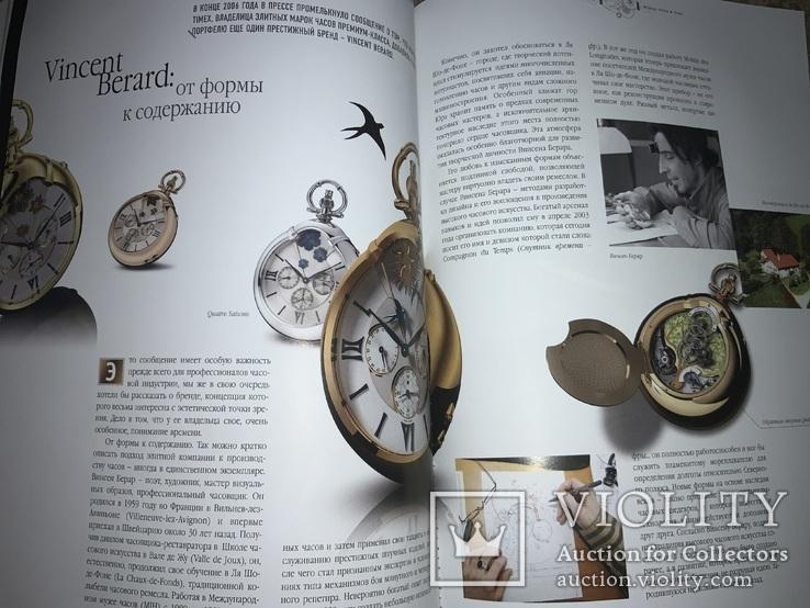 Журнал Часы.Стиль&время 2007, фото №7
