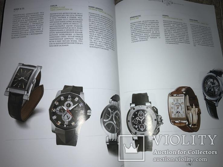 Журнал Часы.Стиль&время 2007, фото №8