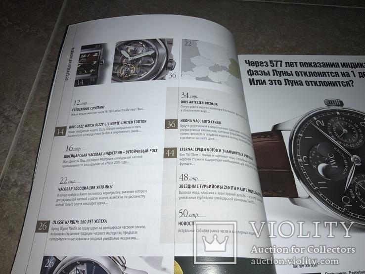 Журнал Часы.Стиль&время 2007, фото №10