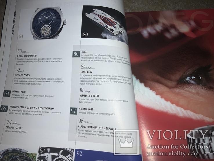 Журнал Часы.Стиль&время 2007, фото №11