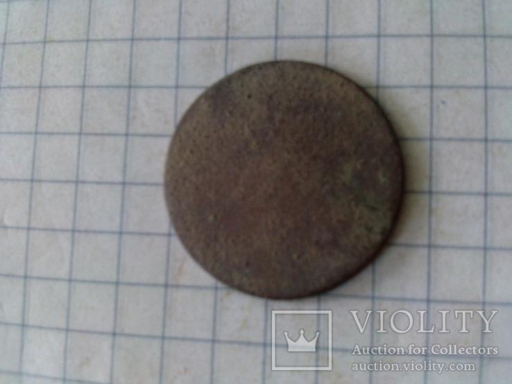Пуговица, Российская империя (лот 25), фото №3