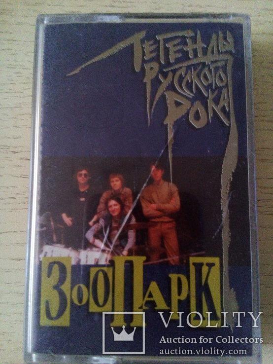 Легенды Русского Року. 5 аудиокассет, фото №7