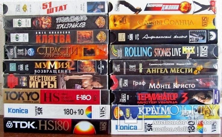 Видиокассеты 42 шт., фото №6