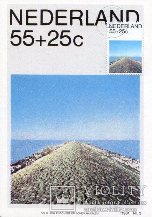 Открытки картмаксимумы Нидерланды природа пейзажи, фото №3