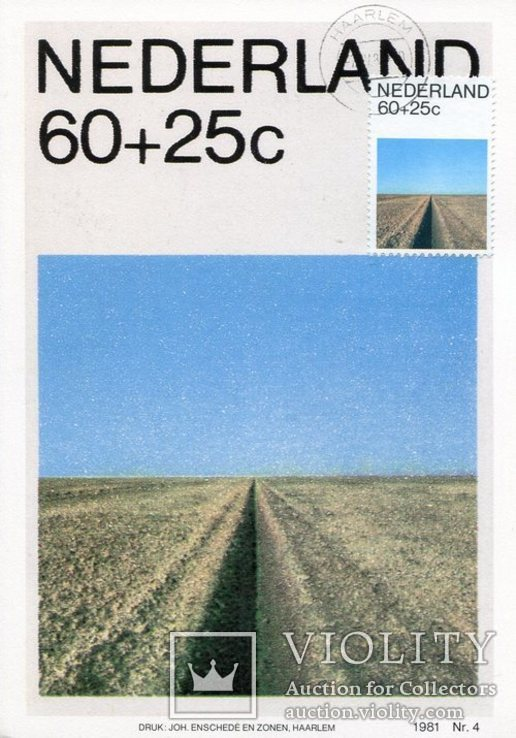 Открытки картмаксимумы Нидерланды природа пейзажи, фото №4