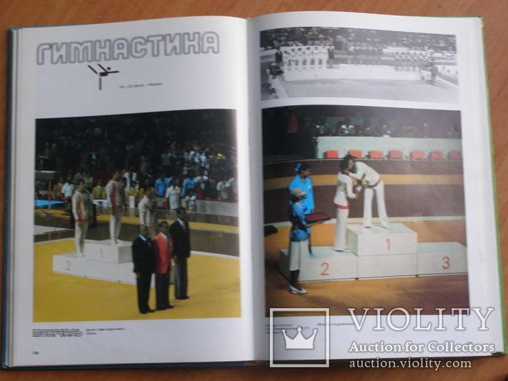 Олимпиада- 1976, фото №8