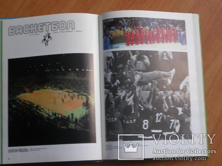 Олимпиада- 1976, фото №11