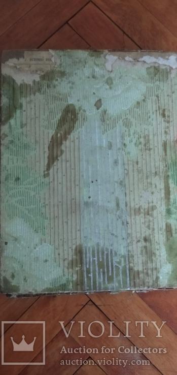 Книга Мышнайот, фото №7