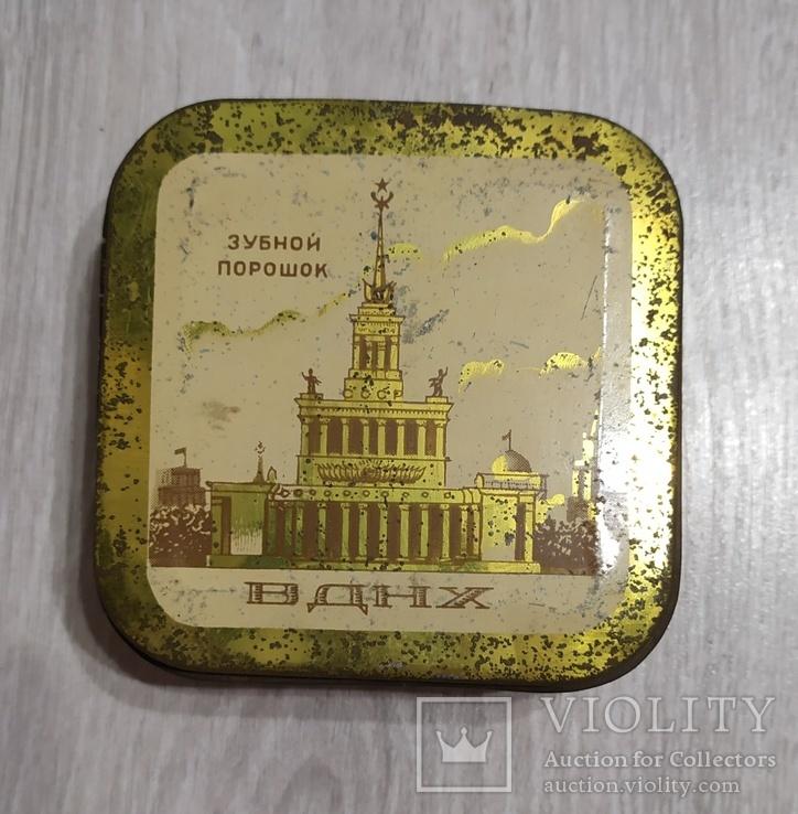 Коробка от зубного порошка ф-ка Свобода г. Москва, фото №2