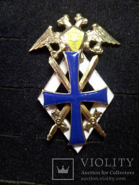 Знак 2 одесской школы  прапорщиков  копия, фото №3