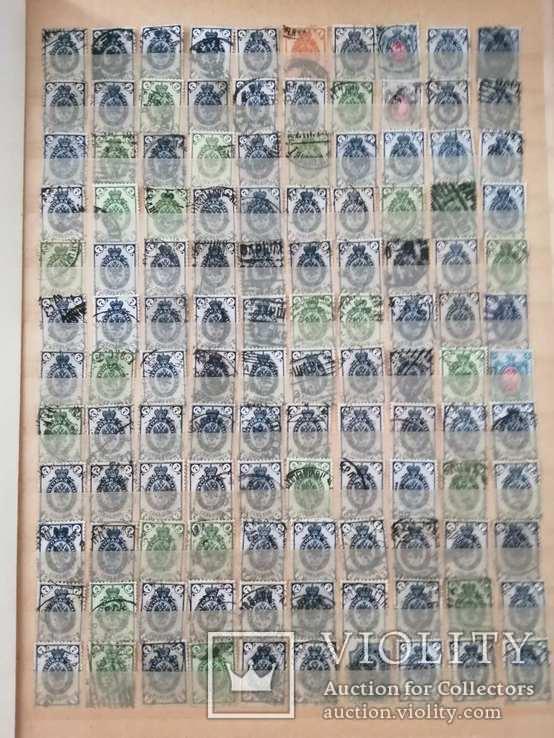 Царская Россия 600 марок + альбом 8 листов ( 16 страниц), фото №6