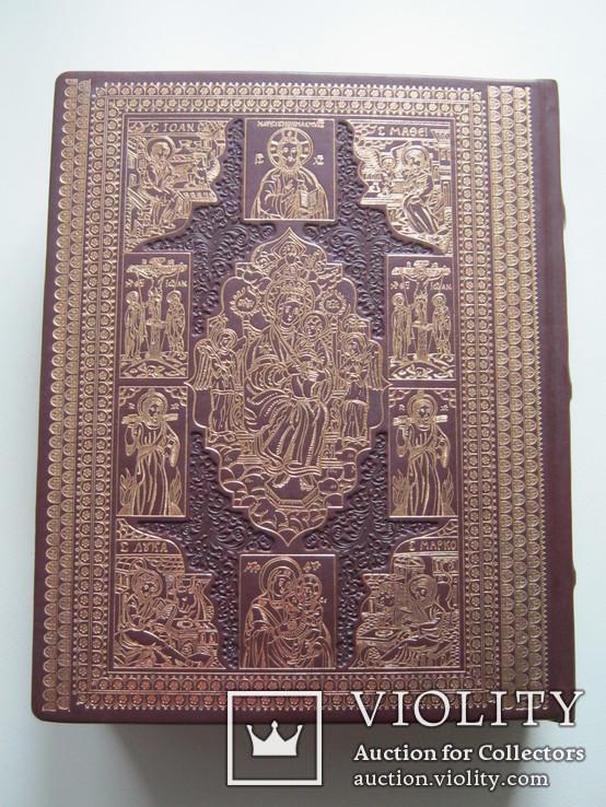 Луцьке євангеліє 14 століття.