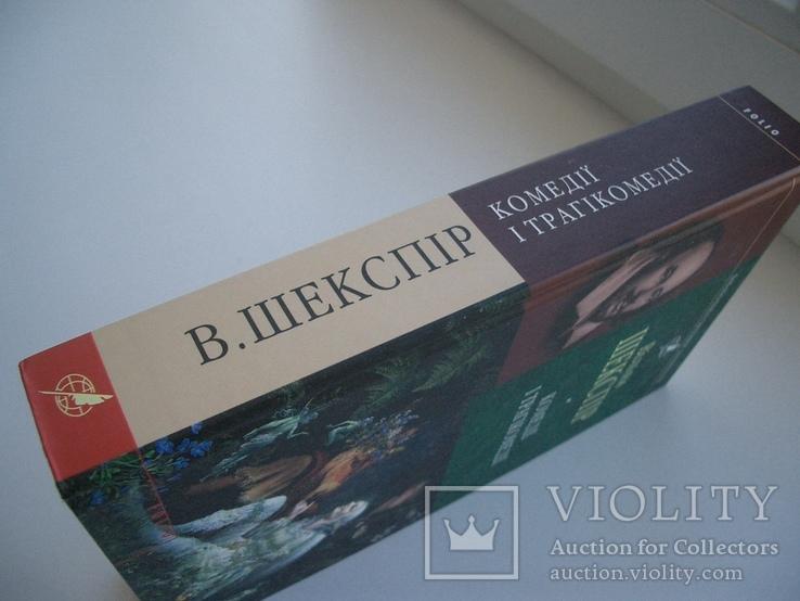 На украинском Шекспир -комедии,2008год, фото №3