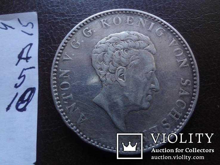 Талер 1832  Саксония  серебро  (А.5.10), фото №9