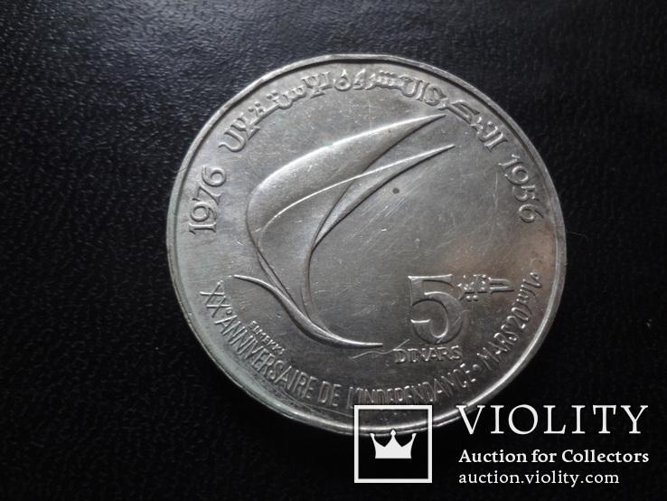 5 динаров 1976 Тунис  серебро     (О.15.7)~, фото №3