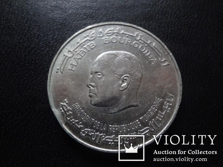 5 динаров 1976 Тунис  серебро     (О.15.7)~, фото №4